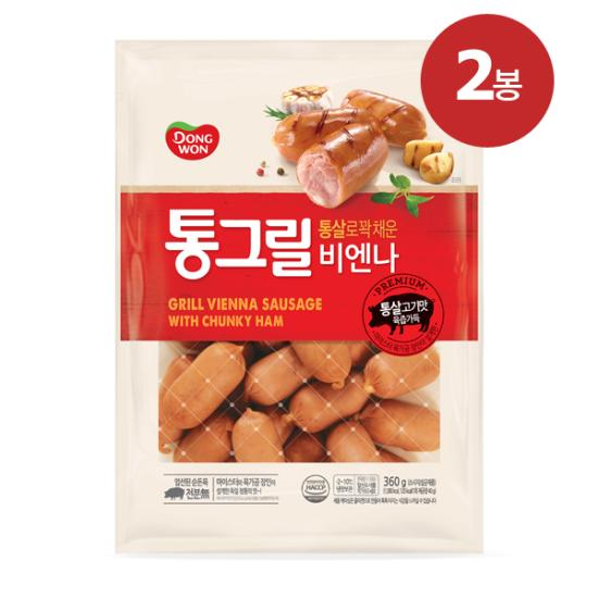 [동원] 통그릴비엔나 360gX2봉