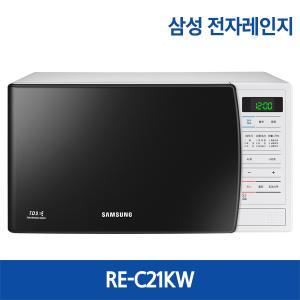 [삼성전자 공식벤더] RE-C21KW 모던스타일 전자레인지 삼성전국무료배송
