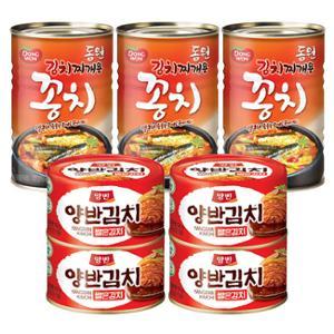 양반 캔김치 160g*4개+김치찌개용 꽁치 통조림 400g*3개