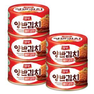 [동원] 양반 캔김치 160g*5개