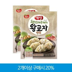 [다다익선][동원] 개성 제주돼지 왕교자만두 494gx2봉