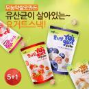 [5+1봉] 프로엠 요거팜 무농약 쌀로 만든 스낵 5종