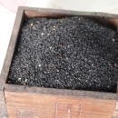 지리산 검정깨(흑임자) 1kg