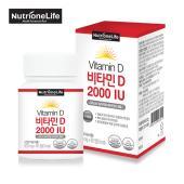 [뉴트리원]프리미엄 비타민D 2000IU 1박스(3개월)