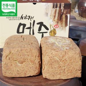 선재재래메주1장(1.6~1.8kg) / 국내산 콩으로 정성스럽게 만든 재래식메주