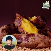 무농약 호박고구마 3kg 한입크기 (개당 중량 40g~60g)