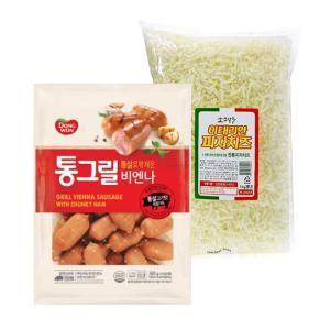 [동원] 소와나무 피자치즈1kg+통그릴비엔나360g