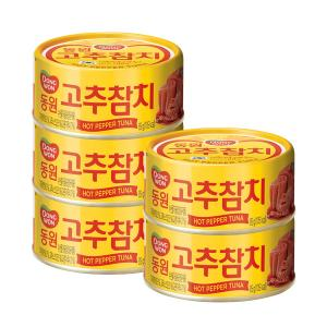 [동원] 고추참치 85g*5캔