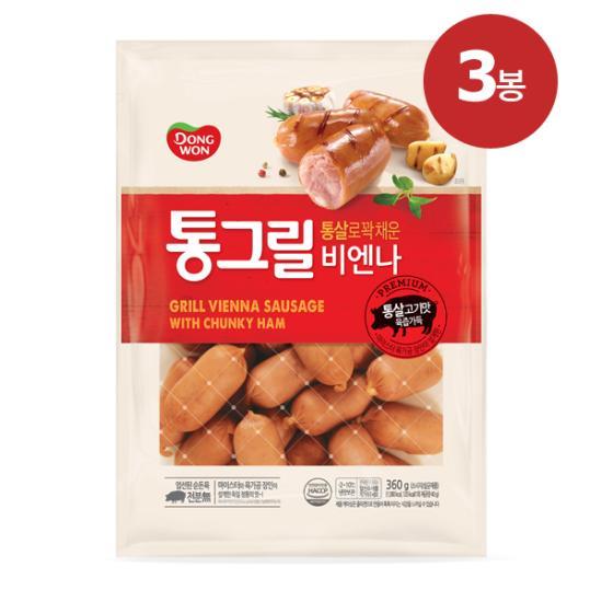 [동원] 통그릴비엔나 360gx3봉