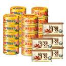 [동원] 라이트스탠다드참치 85g*10캔+고추참치 85g*10캔+우유리챔 200g*5캔