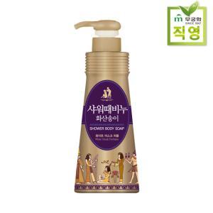 [무궁화] 샤워때비누 화산송이 500g