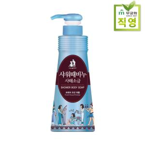 [무궁화] 샤워때비누 사해소금 500g