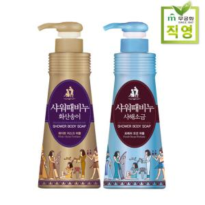 [무궁화] 샤워때비누 500g x 2개 (사해/화산)