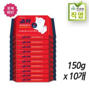 [무궁화] 소키 찌든때 전용비누 150g x 10개