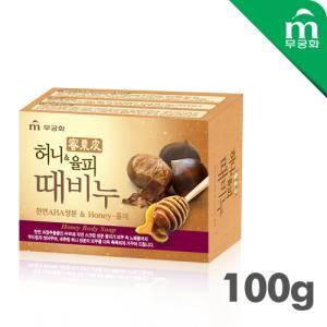 [무궁화] 허니&율피 때비누 100g