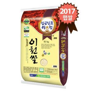 임금님표 이천쌀 추청 10kg