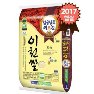 이천쌀 추청 20kg