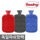 독일 파쉬(Fashy) 노커버 - 단면바둑판무늬 2L 보온물주머니 (독일정품, 핫팩, 찜질팩)