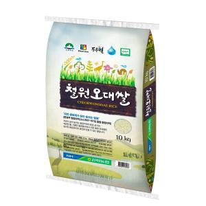 김화농협 철원오대쌀 10kg