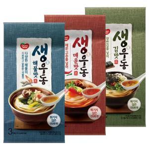 [동원] 생우동 3인분*3세트 (해물맛+매운맛+김맛/3종)