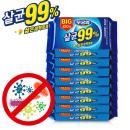 [무궁화] 대용량 세탁비누 450g x 8개