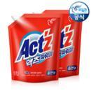 [무료배송][피죤공식몰]액체세제 액츠 2.0Lx2개