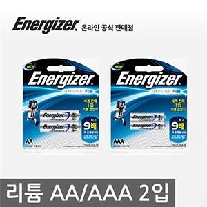 [에너자이저] 얼티메이트 리튬 건전지 AA/AAA 2입 [택1]