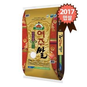 대왕님표 여주쌀 추청 10kg