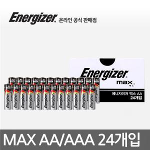 [에너자이저] MAX 건전지 AA/AAA 24개입(벌크타입) [택1] (Energizer 에너자이져 맥스, 파워실 기술로 최대 10년 보존)