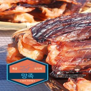 국내가공 오징어 문어발 망족 200g (옵션:장족/통족/숏다리/핫다리)