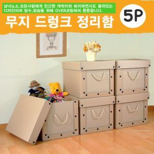 [이오스트] 무지트렁크정리함5장 (리빙박스,수납박스,서랍정리함)