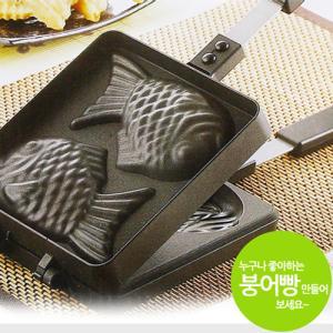 [이오스트][동우 붕어빵 양면팬]불판/생선구이판/고기불판