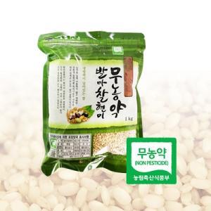 2015년산 장세순 무농약 발아찰현미 1kg