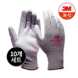 [3M]Safety Glove 보급형 안전장갑 PU100_그레이_L 10개세트