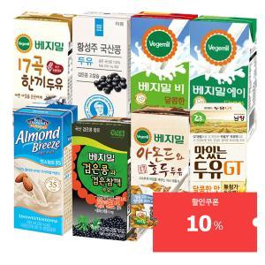 정식품 베지밀두유 48팩