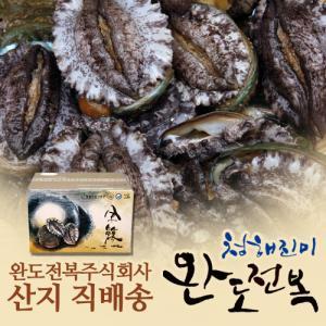 [정성가득 D3호][中사이즈] 14~16미 1kg [선물박스포장]