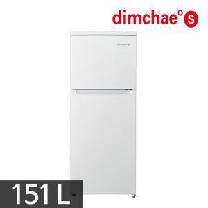 딤채S 소형냉장고 RT151AW (151L) 전국배송설치/1등급