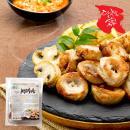 대구달구벌 과일숙성 직화불맛 돼지 생막창500g/대창/소특양/양대창