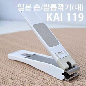 카이119손톱깎기/발톱깎기L(대)dj210/8616/손톱관리