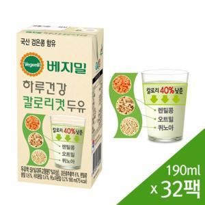 [정식품] 베지밀 하루건강 칼로리컷 두유 190mlx32팩