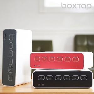 에이블루 박스탭 전선정리 멀티탭 USB충전형 (AB520)