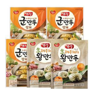 [동원] 개성 제주돼지 왕만두 469gX2봉+개성군만두잡채 400gX3봉=총 5봉!!