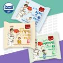 [매일유업]상하치즈 유기농 첫치즈/아기치즈/어린이치즈/64매(40매+증정용24매)