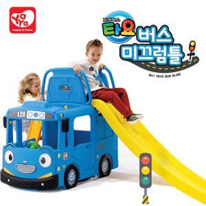 타요버스 3in1 미끄럼틀(미끄럼틀,놀이방,운전놀이,역할놀이,베이비룸,타요 미끄럼틀, 실내미끄럼틀)