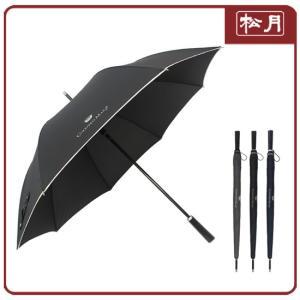 [송월우산]CM 장 폰지 바이어스70 우산 /장우산