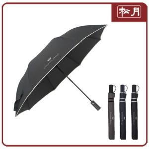 [송월우산]CM 2단 폰지바이어스 우산 /2단우산