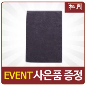 [송월타올]뉴컬러긴핸드 (33x45cm/50g) /송월타월/핸드타올/주방타올/업소용