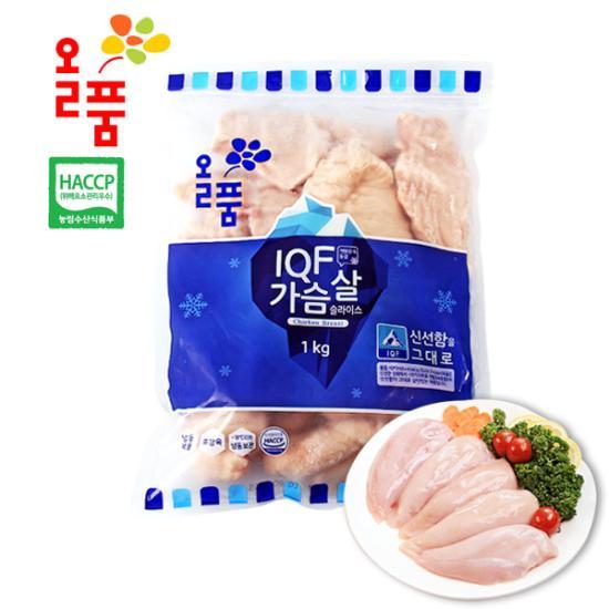 [올품] IQF 가슴살슬라이스 1kg