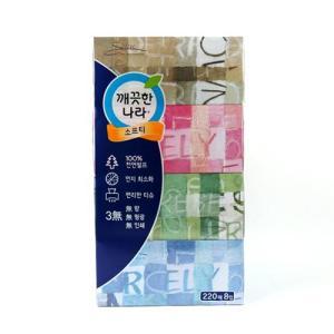 [메가마트] 깨끗한나라 소프티 FT 220매 8입220*8입