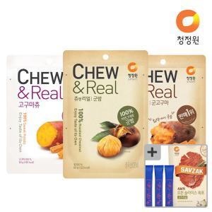 대상 청정원 군고구마츄 10개 무료배송!!